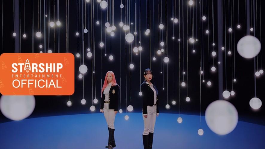 [Teaser] 우주소녀 (WJSN) - 이루리 (As You Wish)