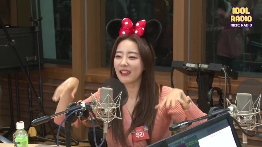 우리&현영&승윤의 애교송 만들기! 오렌지처럼 상큼해..♥