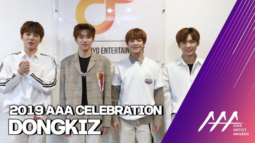★2019 Asia Artist Awards Celeb Interview 동키즈(DONGKIZ)★