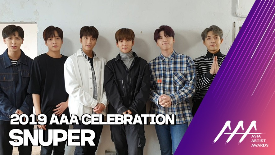 ★2019 Asia Artist Awards Celeb Interview 스누퍼(SNUPER)★
