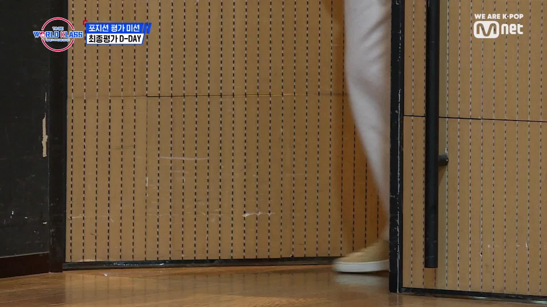 [7회] 'MVP는 베네핏 점수 획득' 기준 점수 80점을 넘어라!