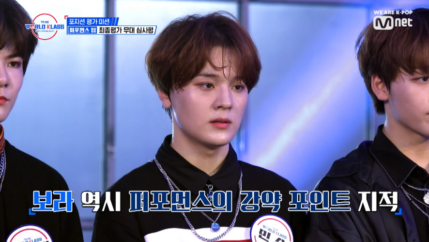 [EP07] 'Lack of emphasis' Comments on performance team