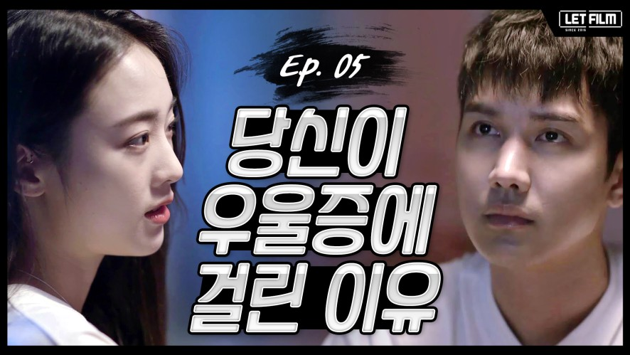 [The Price of a Life] Ep05 A Man and Woman Seeking to Take a Life