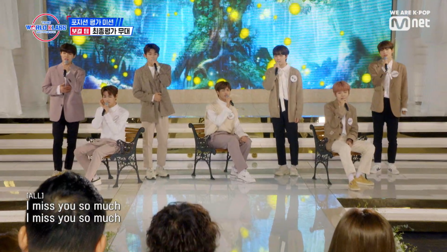 [EP07] ♬ I Miss You So Much - TOO candidates @ Position eval mission_Vocal team