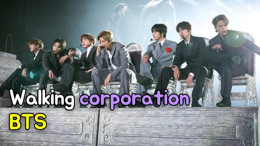 Walking corporation 'BTS' (걸어다니는 대기업 '방탄소년단')