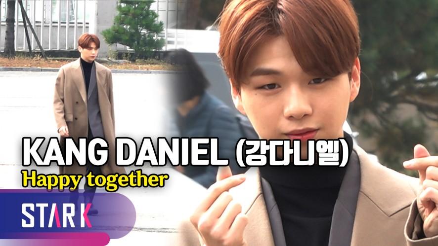 '솔로' 강다니엘, 지상파 첫 입성 'MC 도전' (KANG DANIEL, Happy together)