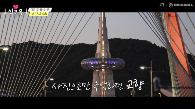 [Heart 4 U # CHEN] #A preview for next week # Wonderful moment for CHEN