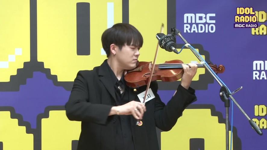 재능돌 비아이지 벤지의 바이올린 연주 & Lemon 댄스!