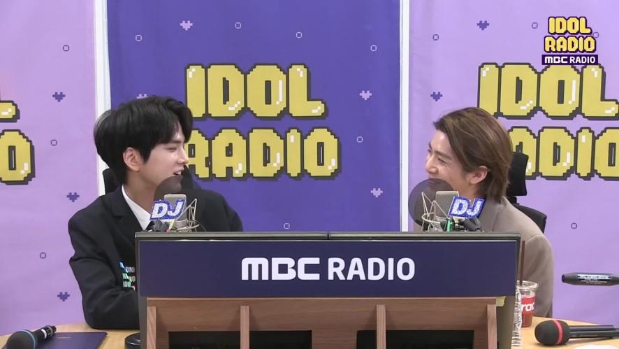 휘영&영훈의 남사친&여사친 역할극! 뭔데 이 분위기..ㅎㅎ