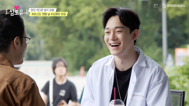 [HEART 4 U #CHEN] EP22 #Noodle_lovers_breakfast #Musical_guest_alert #Nature_documentary(?)