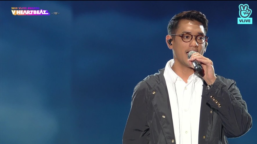 [2019 V HEARTBEAT] AFGAN (아프간) - Sudah