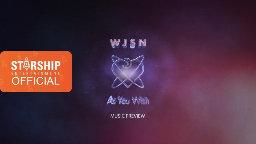 [Preview] 우주소녀 (WJSN) - [As You Wish]