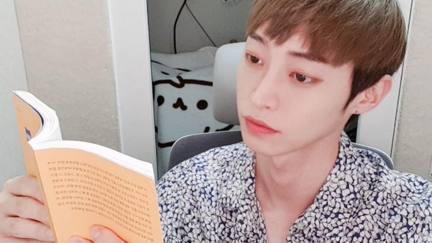 책 읽어주는 남자(poetry)