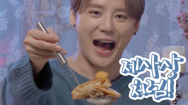 [XIA] 최애에게 상을 받았습니다,,그런데 말입니다,,, (Xia eating hot pot)