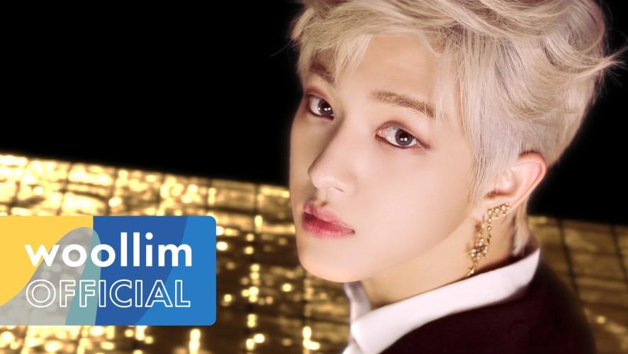골든차일드(Golden Child) 'WANNABE' Official MV