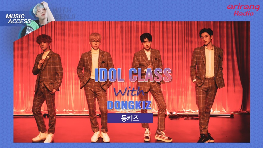 IDOL CLASS with DONGKIZ 동키즈