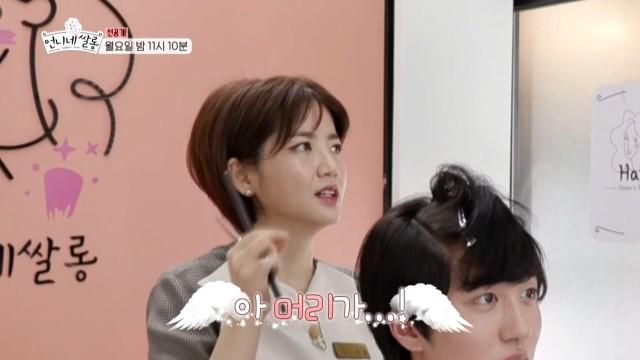 [선공개] '힐링 천사' 차홍! <힐링의 룸> 오픈에 전원 또륵..ㅠ^ㅠ