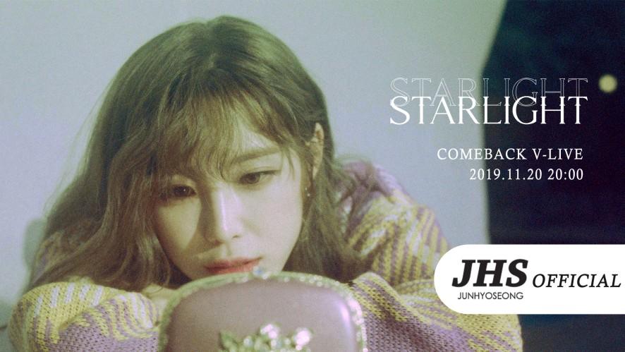 'STARLIGHT' COMEBACK D-1
