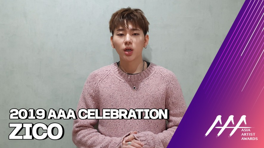 ★2019 Asia Artist Awards Celeb Interview 지코(ZICO)★