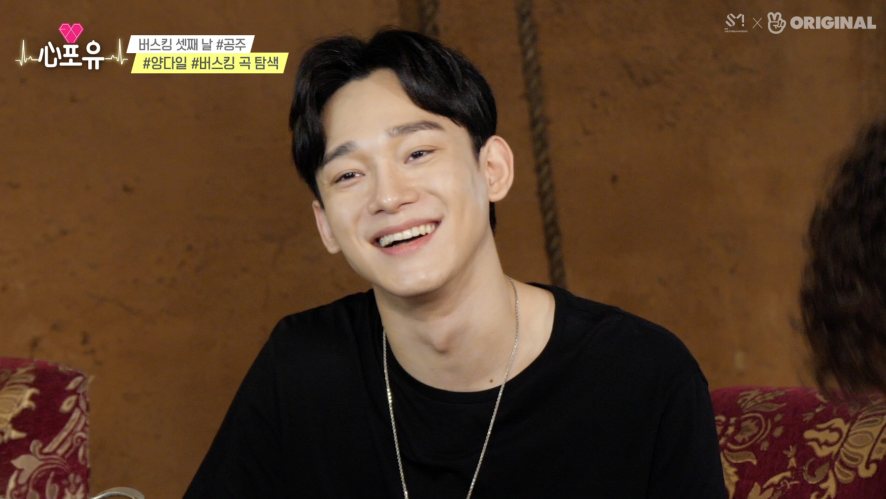 [Heart 4 U #CHEN] EP24 #Destiny #Kim Jongdae's Sketchbook #Episodes about SM audition