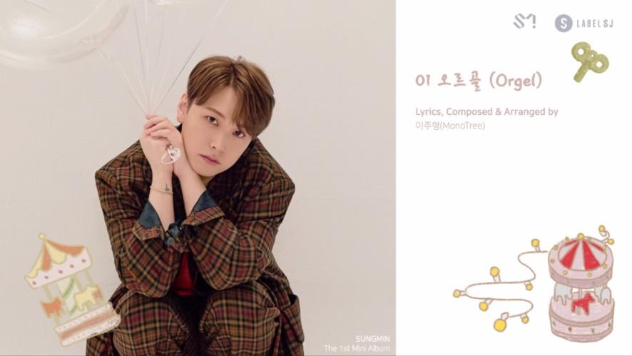 "SUNGMIN 성민 The 1st Mini Album ""오르골 (Orgel)"" Highlight Medley"