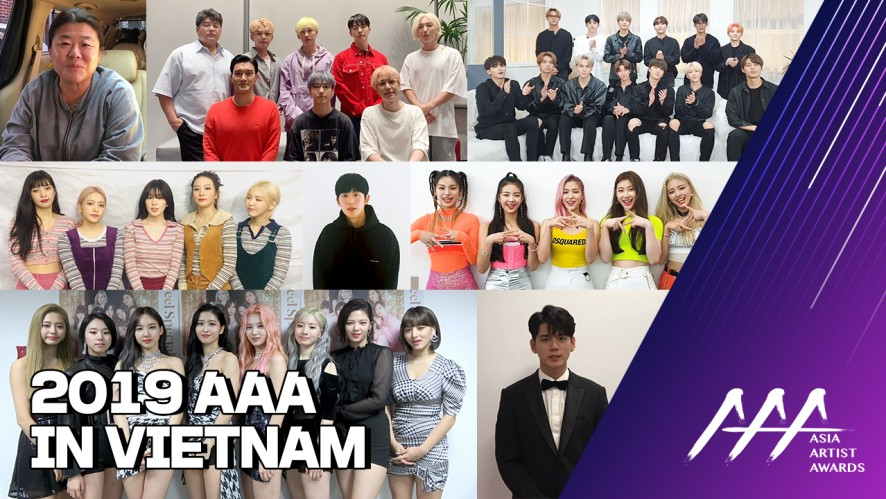 ★2019 Asia Artist Awards Celeb Interview★