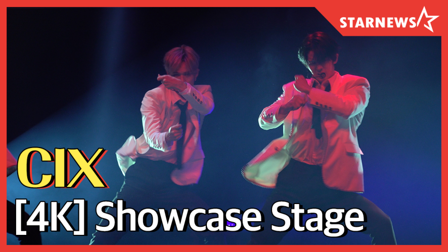 [4K] CIX_순수의시대 (Numb)  / Media Showcase ★