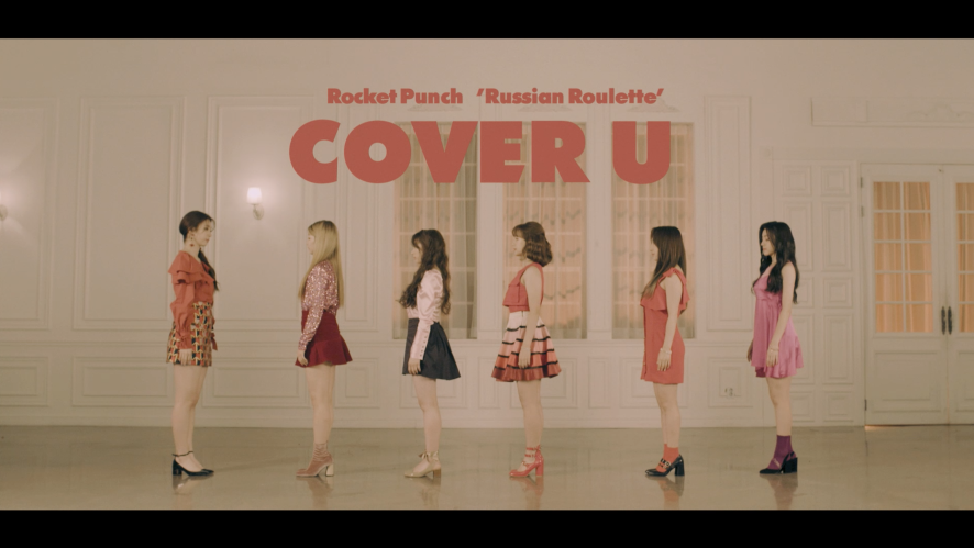 [COVER U] Russian Roulette - Red Velvet (Covered by Rocket Punch)