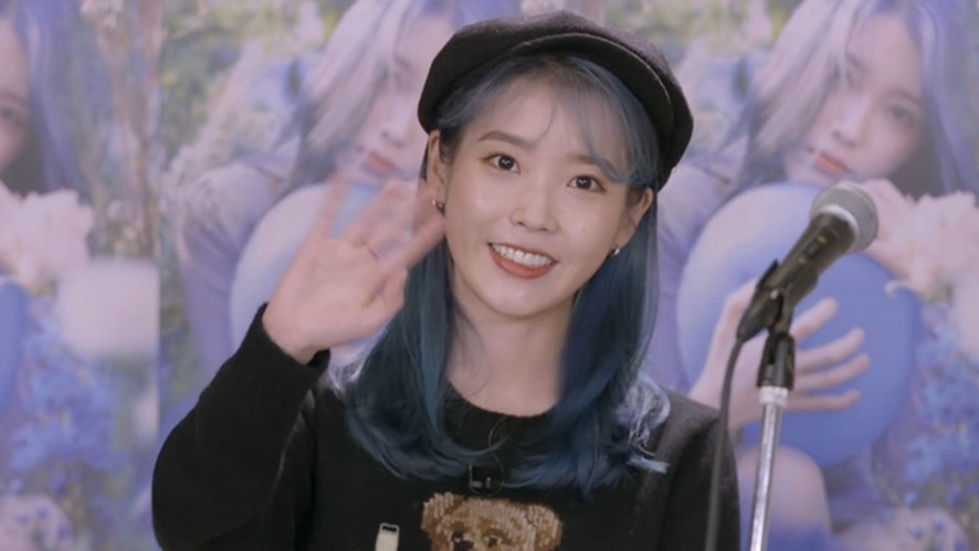 [Replay] [IU] <Love poem> Comeback VLIVE