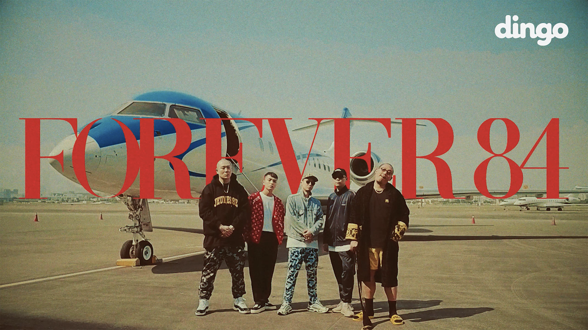 [MV] Forever 84 - 다모임 (염따, 더 콰이엇, 사이먼 도미닉, 팔로알토, 딥플로우) X 딩고 [DF FILM]