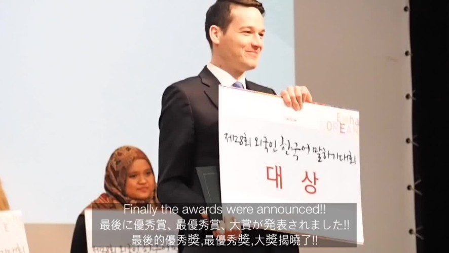 Ehwa Women's University's Foreigner Korean Speech Contest! [출처:이화여자대학교]