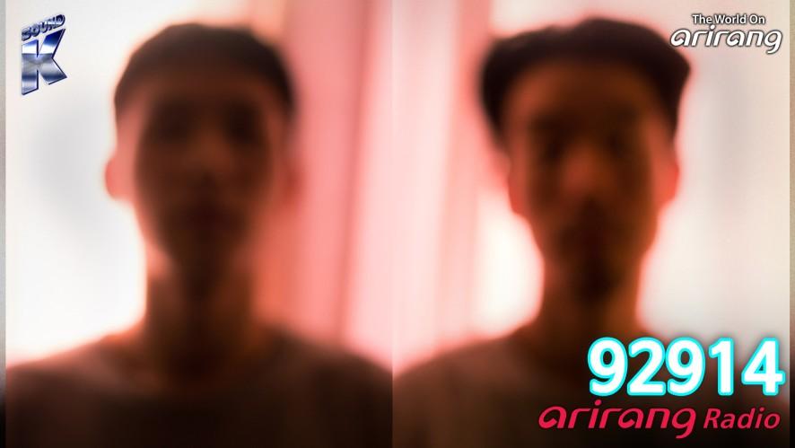 Arirang Radio (Sound K / 92914)