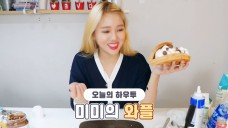 [V PICK! HOW TO in V] 미미의 와플🥞 (HOW TO COOK MIMI's waffle)