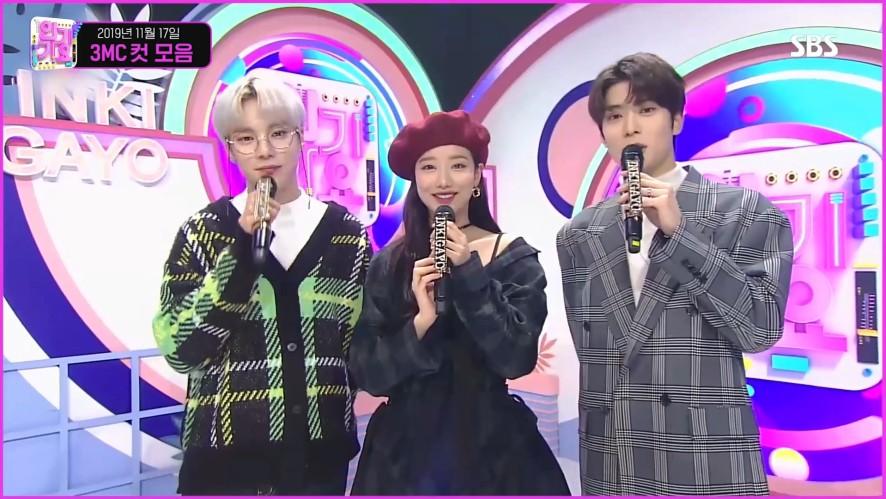 [SBS 인기가요] 11월 3주차 몬스타엑스 민혁 x 에이프릴 나은 x NCT 재현 '3MC 컷 모음' / 'SBS Inkigayo' 3MC Special    SBS NOW