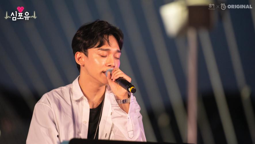 [Heart 4 U #CHEN] EP27 #CD-like sound #Emotive live singing # Baby  Jongdae