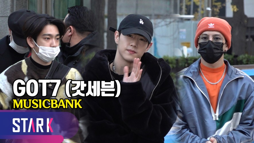 갓세븐, 아침부터 연예인 포스 '철철' (GOT7, MUSICBANK)