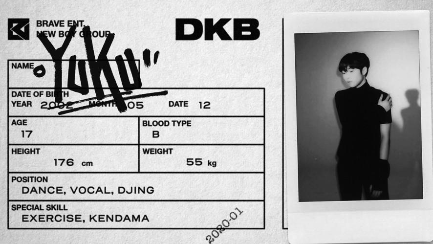 다크비(DKB) - Individual Film #08 유쿠(YUKU)