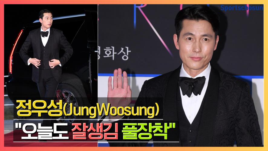 """정우성(JungWoosung) """"오늘도 잘생김 풀장착"""" (제40회 청룡영화상)"""