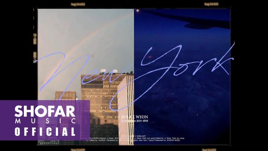 [볼빨간사춘기 X WH3N(웬) - 'New York' Teaser #2]