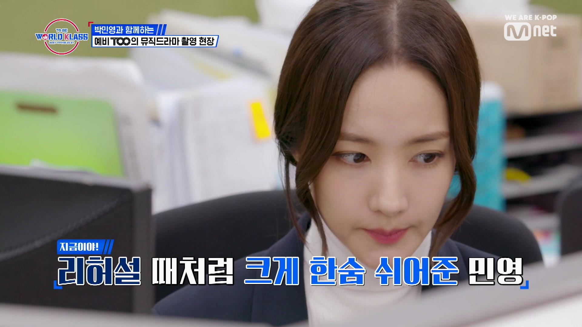 [8회] '(po당당wer)그녀 씨!!' 공백기 6년 12년차 배우의 외마디