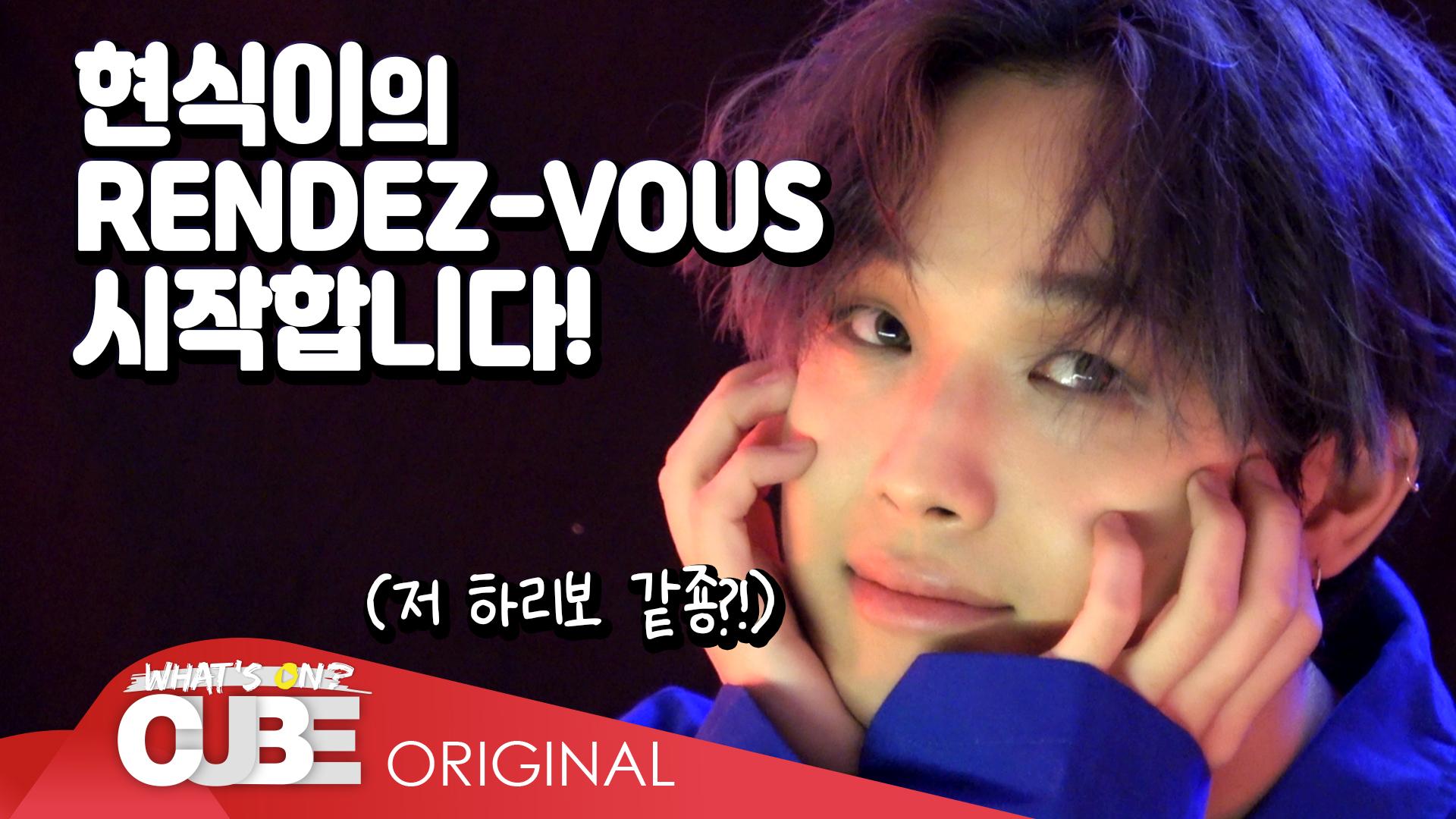 비투비 - 비트콤 #101 (현식 'RENDEZ-VOUS' 콘서트 포스터 & VCR 촬영 비하인드)