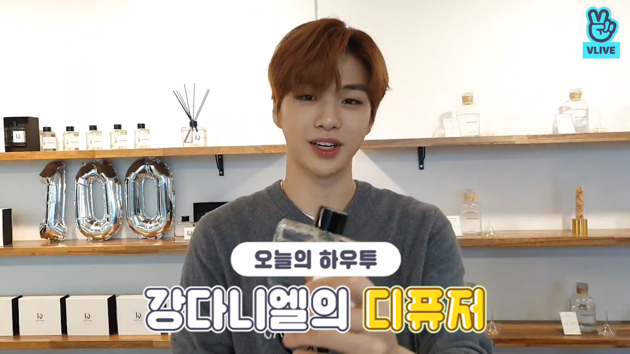 [V PICK! HOW TO in V] 강다니엘의 디퓨저🍃 (HOW TO MAKE KANG DANIEL's Diffuser)