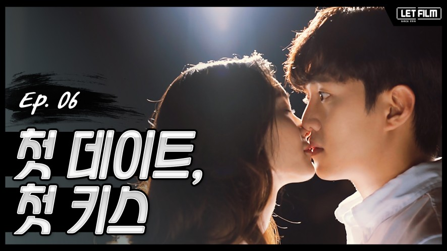 [The Price of a Life] Ep06 A kiss on the first date??