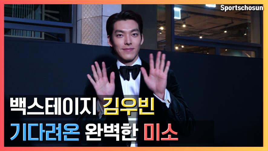 [단독] 김우빈(KimWooBin) '청룡 시상만으로 반가운 복귀' (청룡영화상 백스테이지)