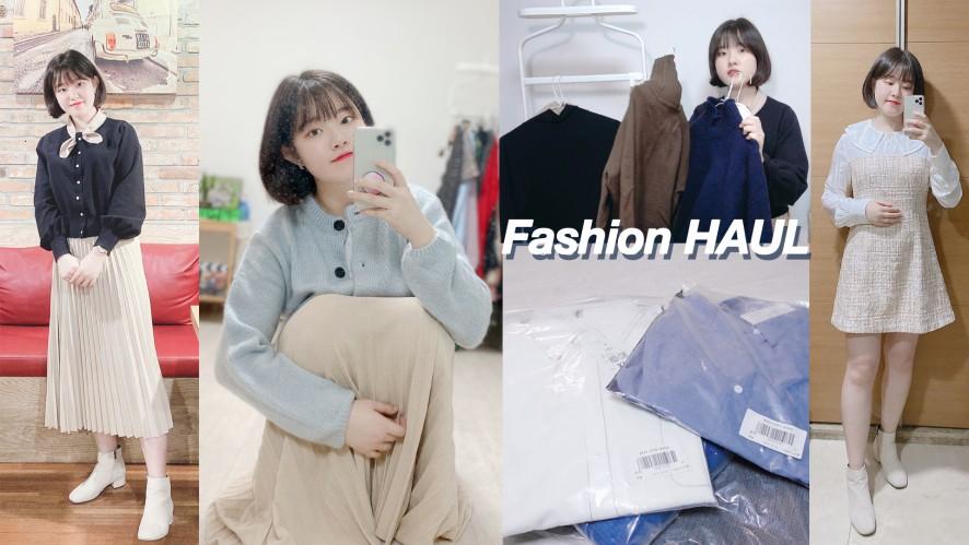 겨울 패션하울 ☃️ WINTER FASHION HAUL 타오바오 패션하울 대성공!
