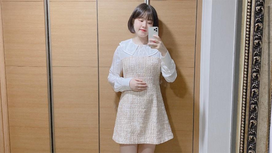 김동률콘서트 갈때 메이크업 같이준비해요 GRWM kimdongyul concert