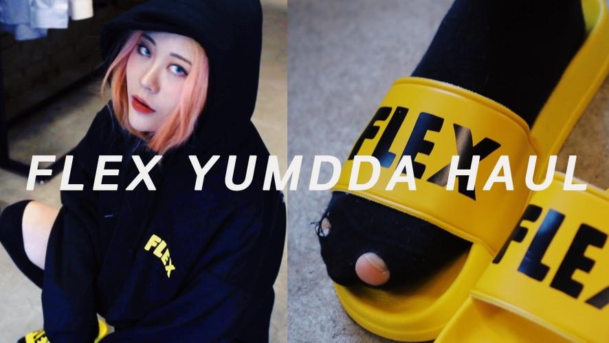 Korean Fashion Haul Designed by Famous Korean Rapper YUMDDA