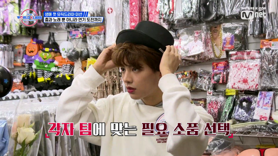 [EP08] Going for a props shopping at Dongmyo market