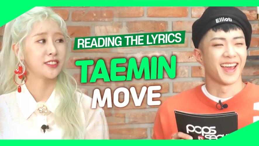 "Reading the Lyrics! 태민(Taemin)의 ""Move"""
