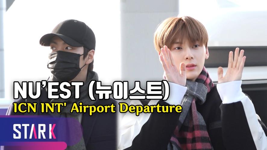 뉴이스트 민현, 눈부신 미모 (NU'EST, 20191125_ICN INT' Airport Departure)